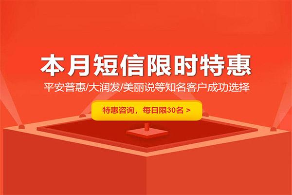 企业短信公司(企业短信平台是做什么的)